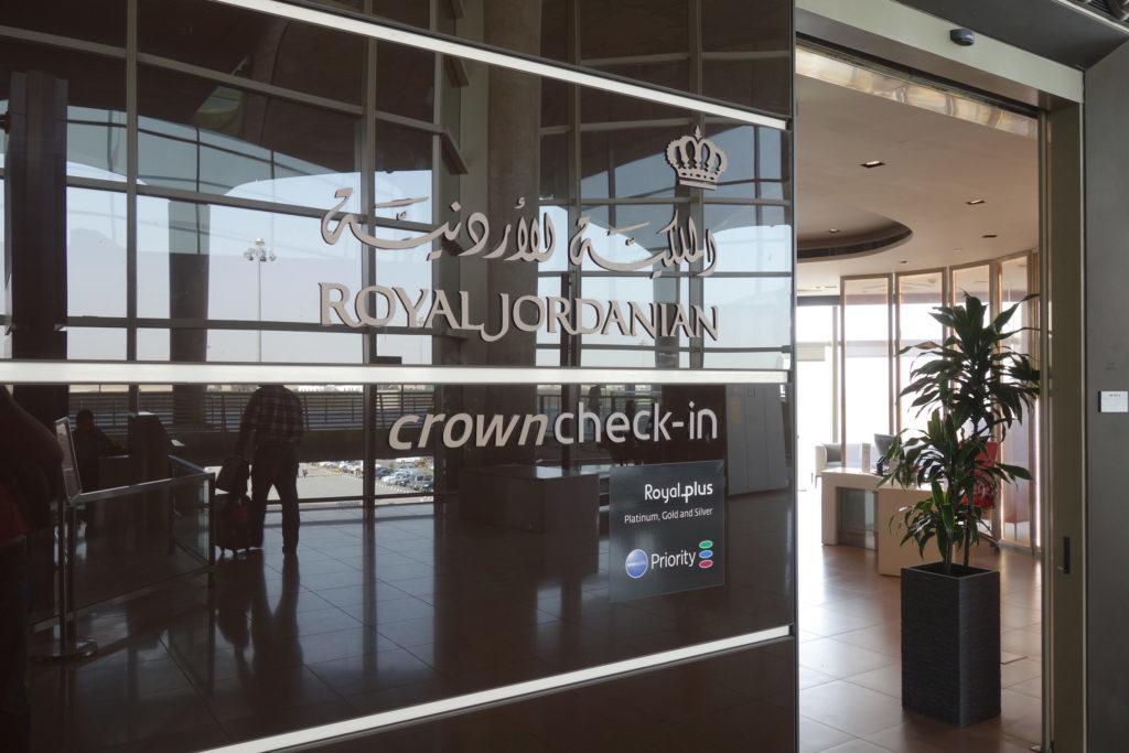 Обзор: Royal Jordanian Crown Lounge, Амман