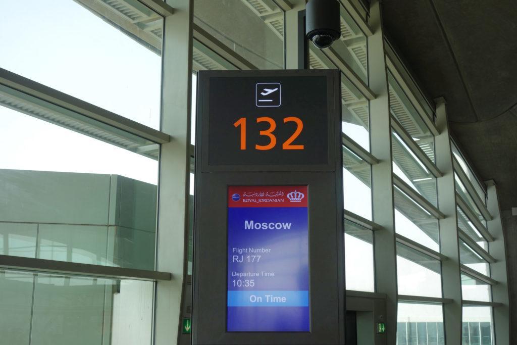 Обзор: Royal Jordanian, бизнес-класс (А321), Амман — Москва