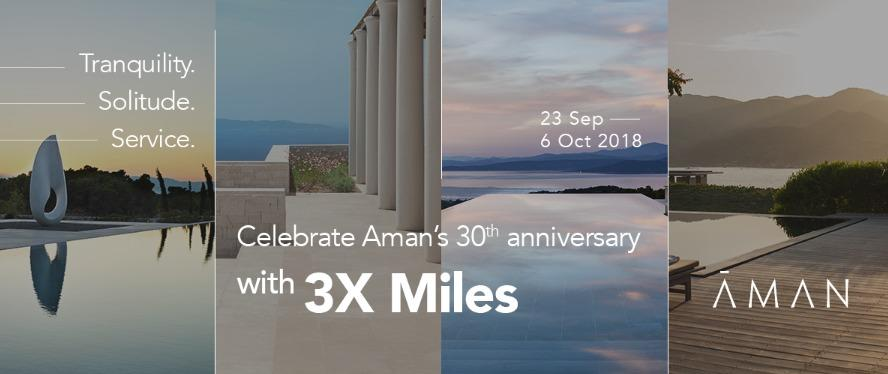 В три раза больше миль за пребывания в отелях Aman!