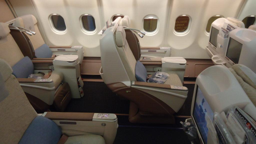 Скидки 50% на апгрейд в бизнес-класс Turkish Airlines
