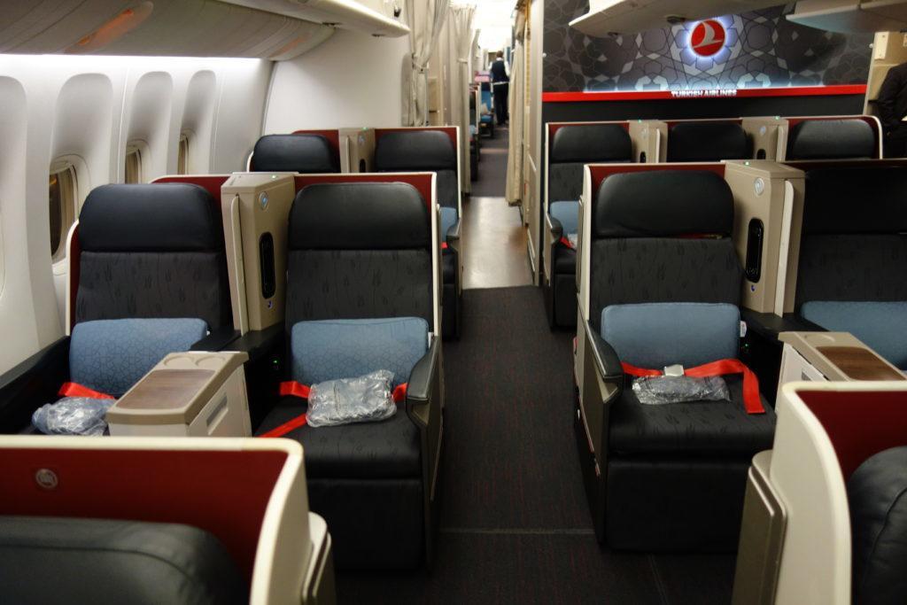 Скидка 30% в бизнес-классе Turkish Airlines