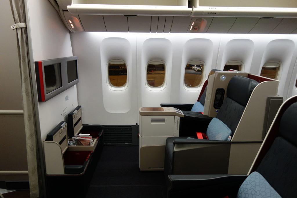Скидка до 50% на премиальные билеты Turkish Airlines