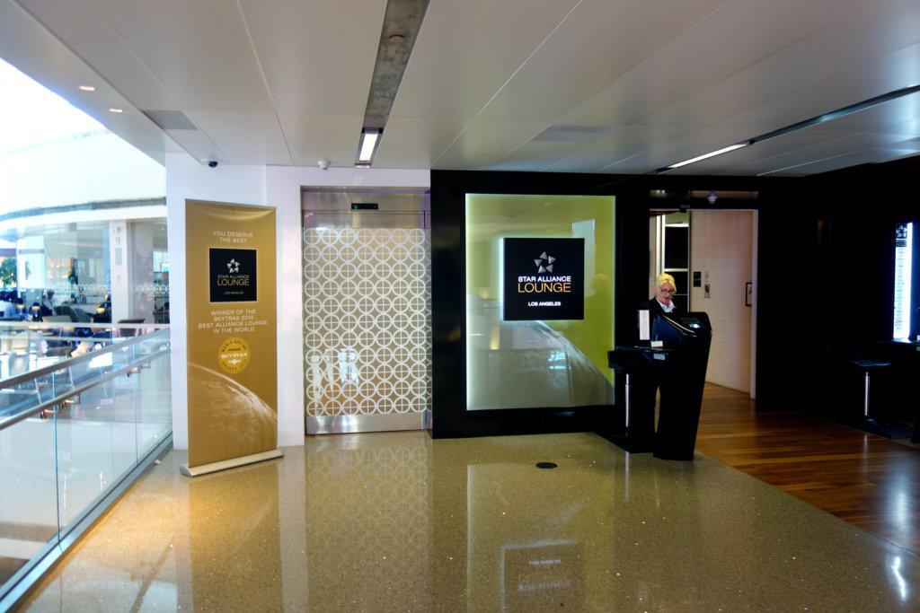 Участников Star Alliance Gold больше не обязаны пускать в контрактные бизнес-лаунжи