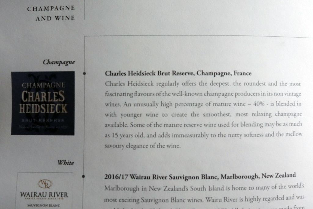 Новое шампанское в бизнес-классе Singapore Airlines