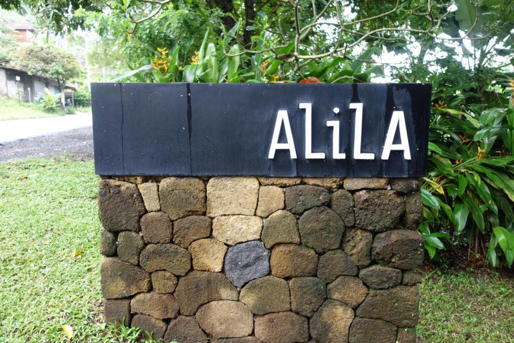 Сегодня Alila присоединяется к World of Hyatt!