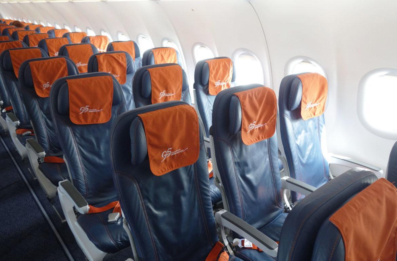 Билет на самолет эконом аэрофлот купить билеты на самолет через компанию победа