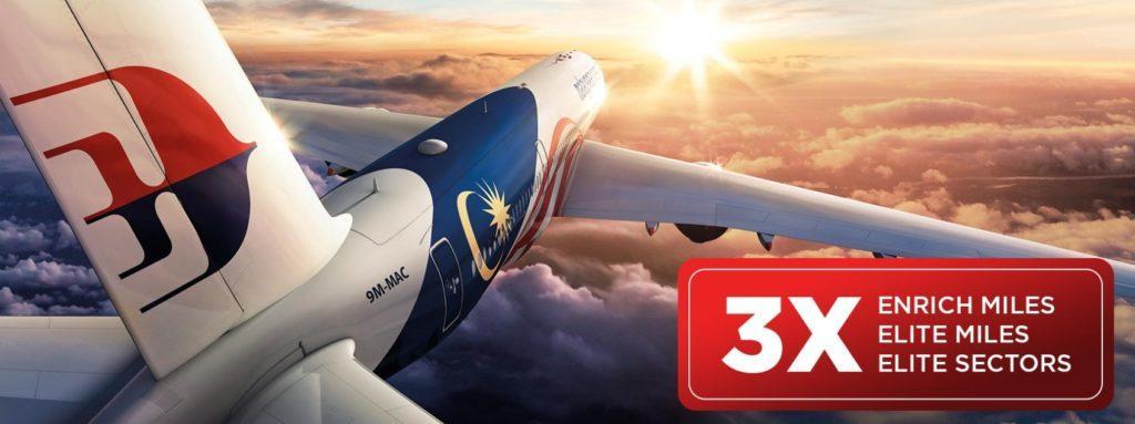 Сумасшедшая промоакция Malaysia Airlines: в три раза больше миль!