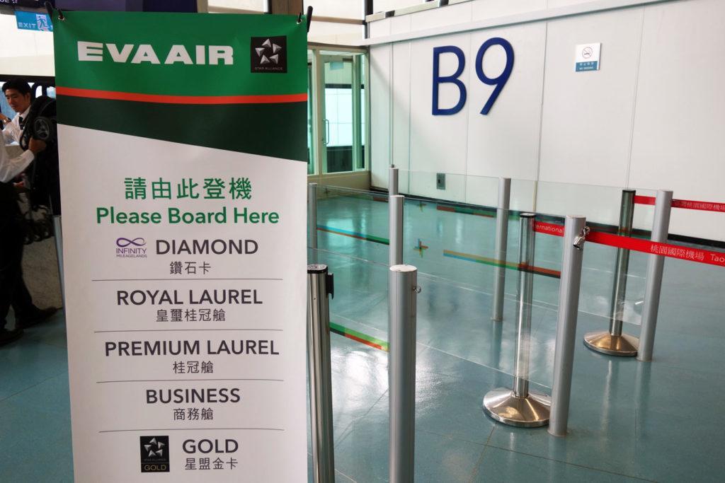 Обзор: EVA Air, бизнес-класс (A330), Тайпей – Бали