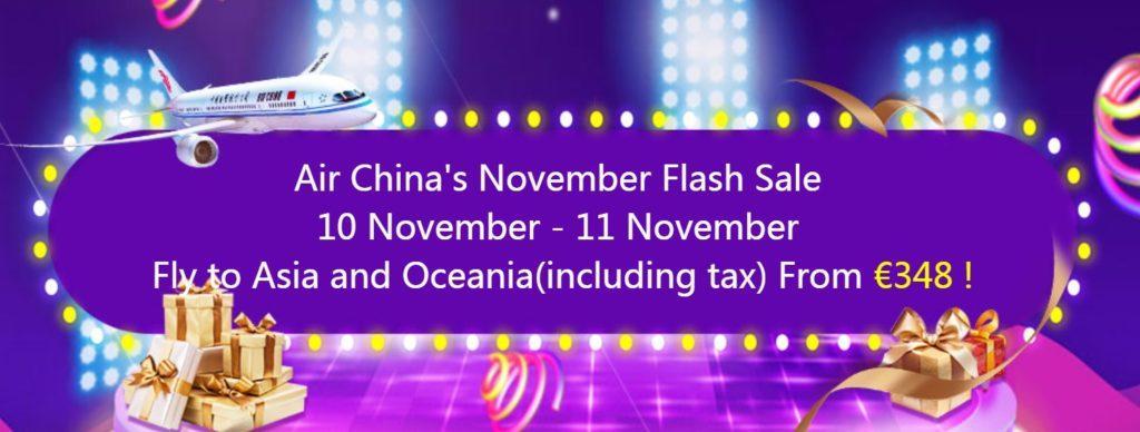 Потрясающие тарифы в бизнес-классе Air China из Германии