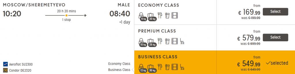 СУПЕР: бизнес-класс Condor из Москвы на Мальдивы за 549€!
