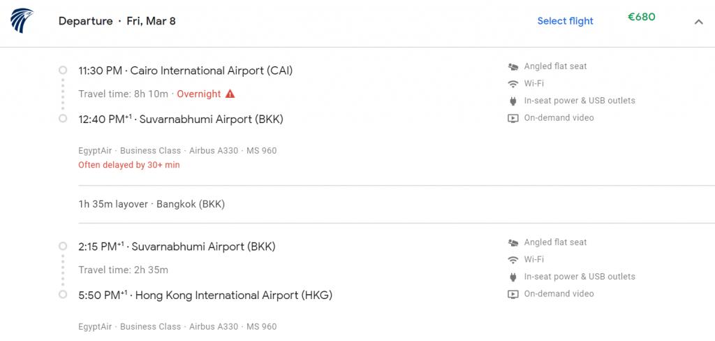 У Egyptair будет новый бизнес-класс на Boeing 787… но пока непонятно, какой именно