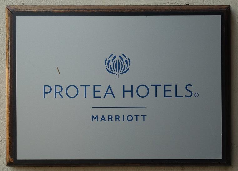 Впечатление от отеля Protea (одного из брендов Marriott)
