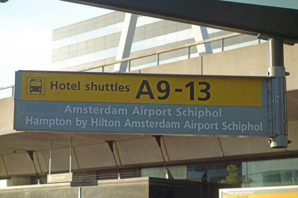 Обзор: Hampton by Hilton Schiphol, Амстердам