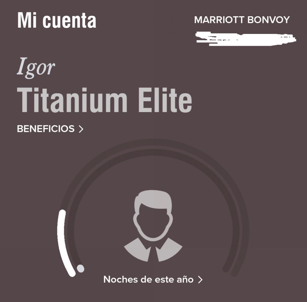 Привет, Marriott Bonvoy!