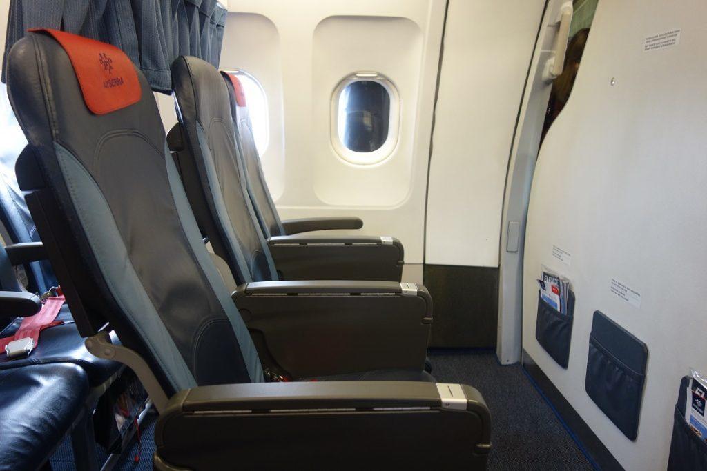 Внутриевропейский бизнес-класс Air Serbia в 5 фотографиях
