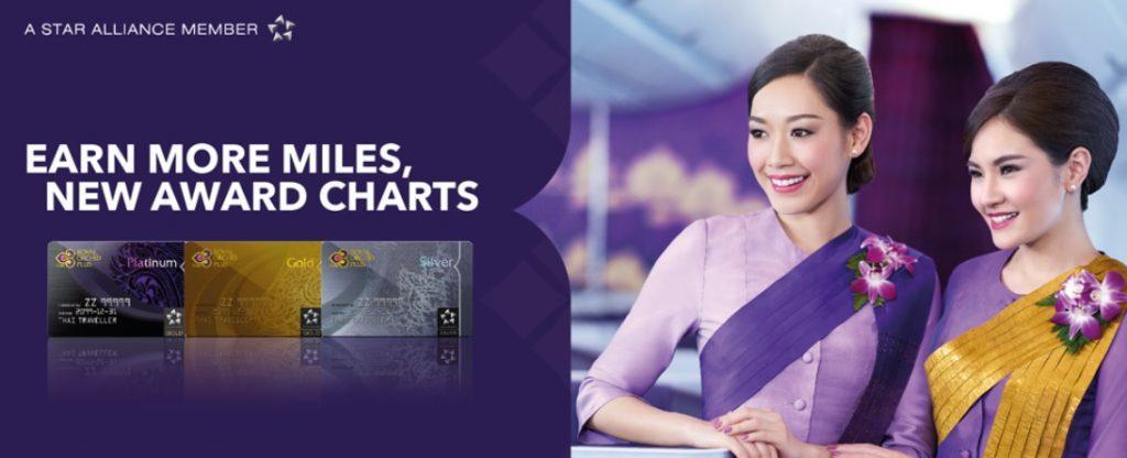Thai Airways изменяет программу Royal Orchid Plus