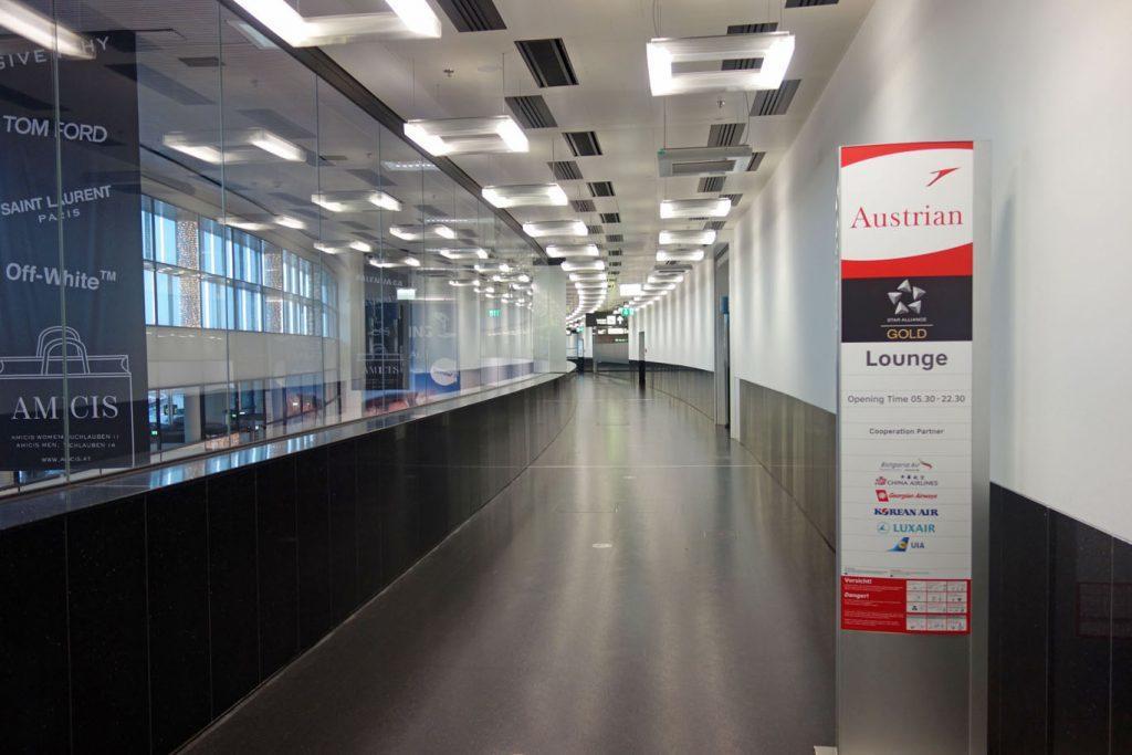 Обзор: Austrian Senator Lounge, гейты F, Вена
