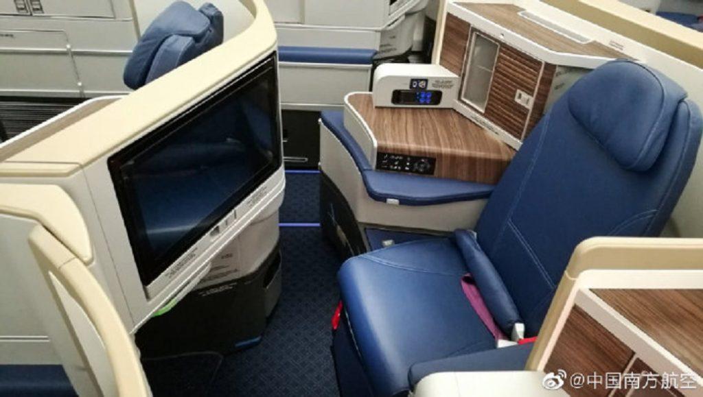 Новый бизнес-класс China Southern на А350