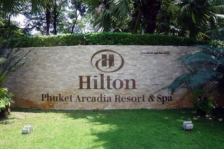 Скидки в Азии благодаря Hilton Dining Club