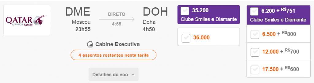 Продвинутый уровень: отличные цены в бизнес-классе Qatar Airways и Korean Air благодаря программе GOL Smiles