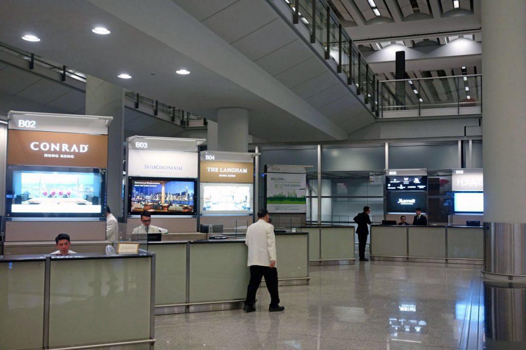 Обзор: Hong Kong SkyCity Marriott, Гонконг
