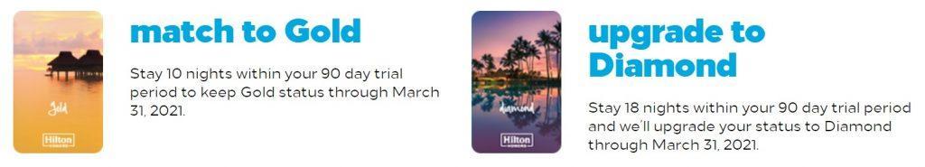 Hilton изменяет правила статус-матча/челленджа