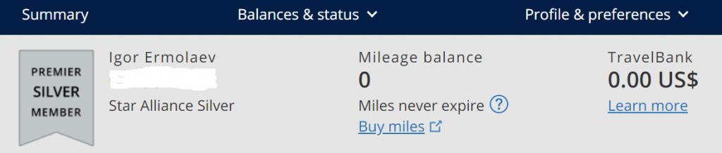 Мили United MileagePlus отныне не сгорают!