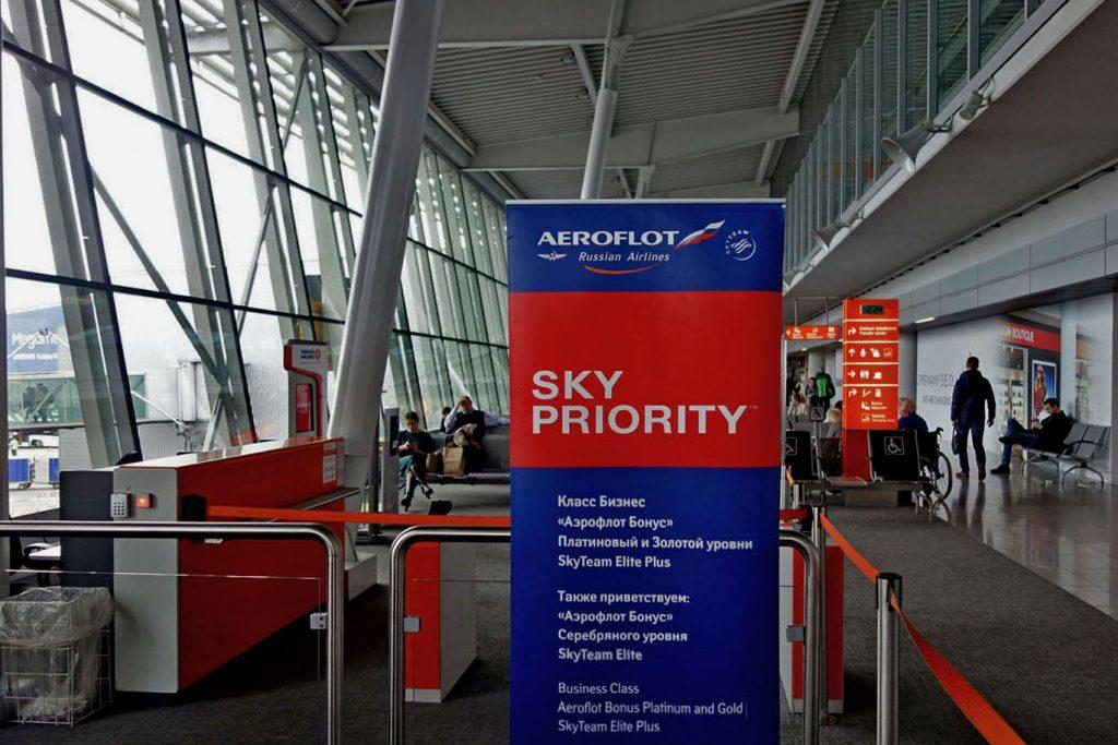 Обзор: Аэрофлот, бизнес-класс (А320), Варшава — Москва
