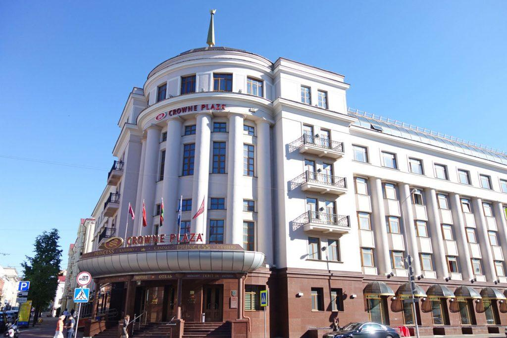 Обзор: Crowne Plaza, Минск