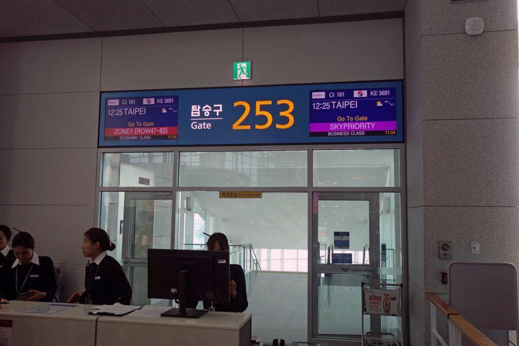Обзор: China Airlines, первый класс (747), Сеул — Тайпей