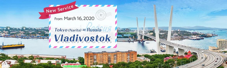 ANA объявила дату начала полетов во Владивосток