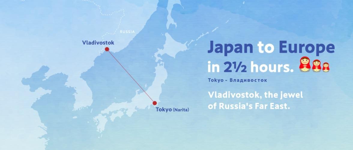 JAL объявила дату начала полетов во Владивосток