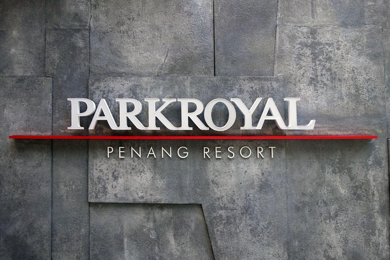 Обзор: Parkroyal Resort, Пенанг