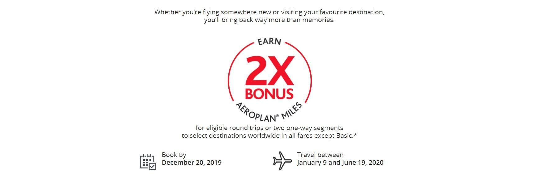 В два раза больше миль Air Canada Aeroplan