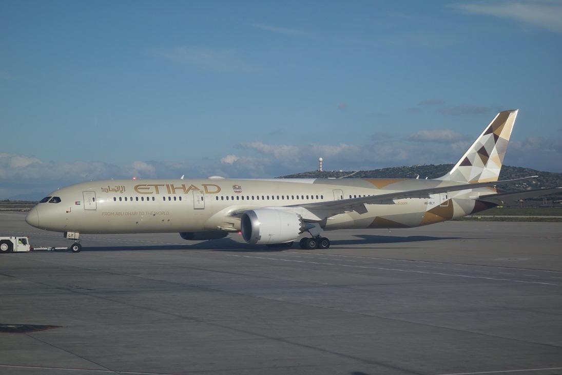 Партнерство программ лояльности Etihad и Gulf Air