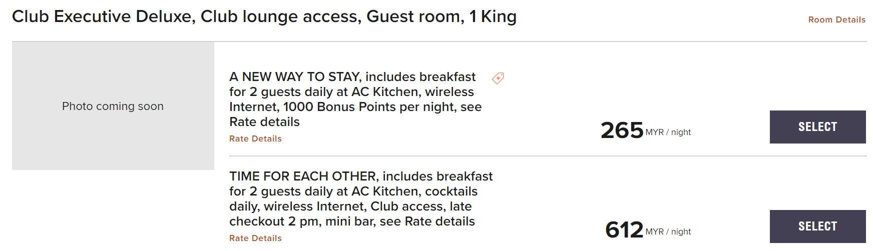 Опаньки: в одном отеле AC появился Club Lounge