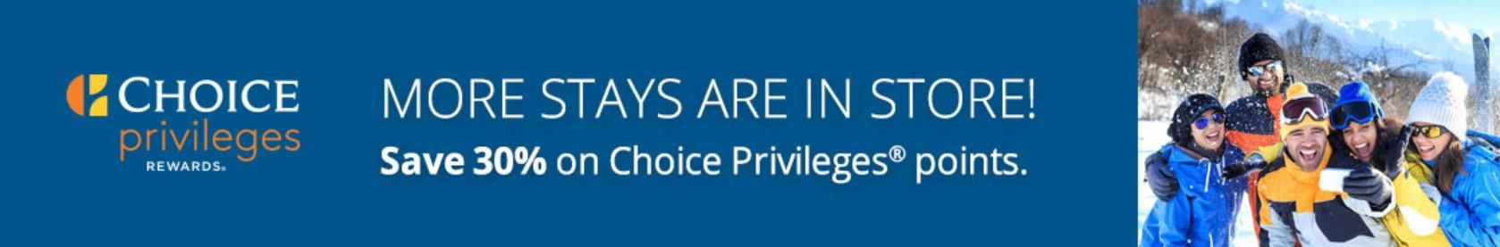 Распродажа баллов Choice Privileges