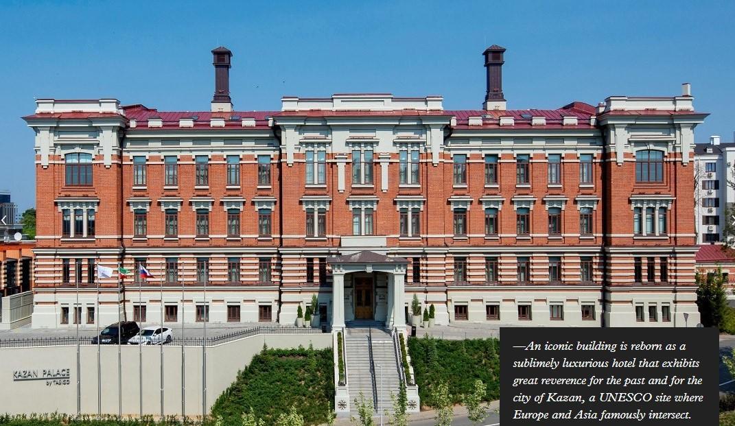 Новый отель Design Hotels в Казани