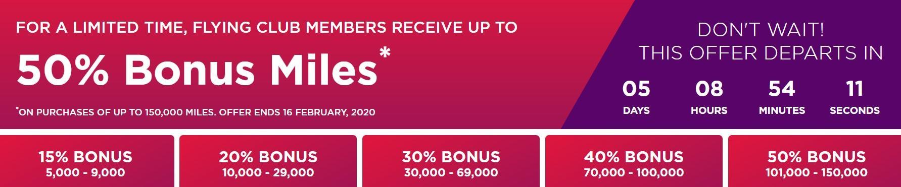 Распродажа миль Virgin Atlantic с бонусом до 50%