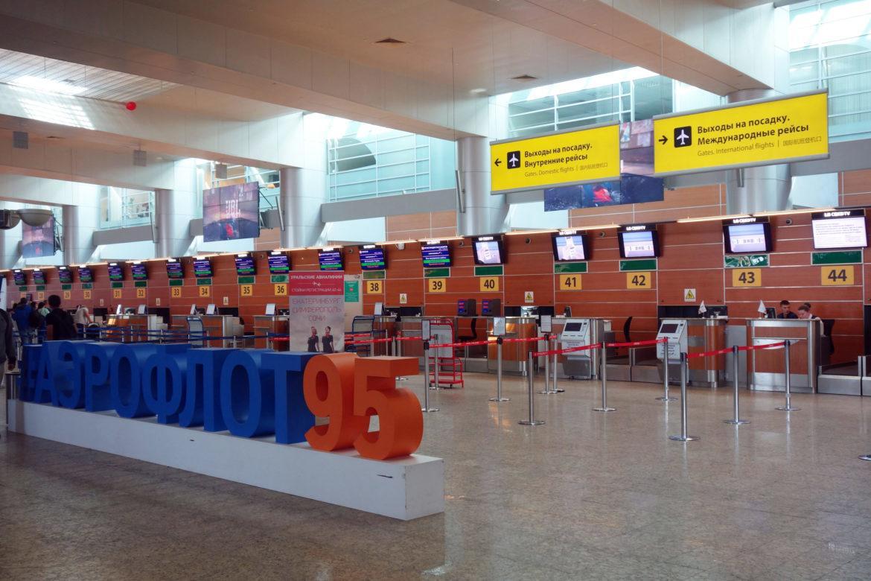 В Шереметьево закрывают три терминала