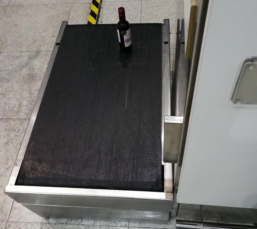 Обзор: LATAM, бизнес-класс (767), Сан-Паулу — Лима