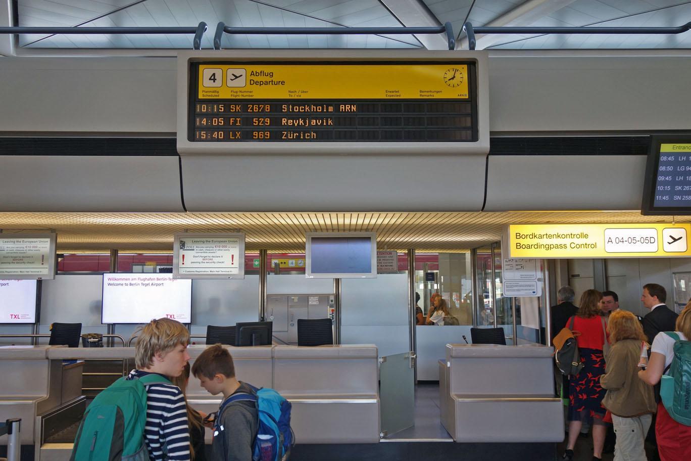 Обзор: Lufthansa Senator Lounge, Берлин (TXL)