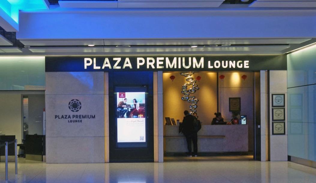 Обзор: Plaza Premium Lounge, Лондон (LHR)