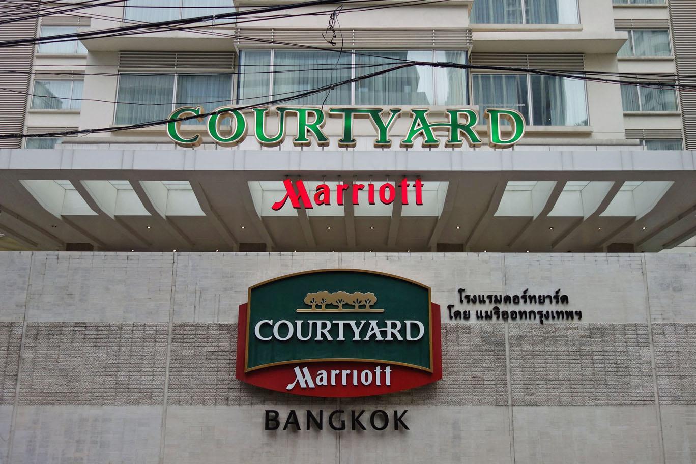 Обзор: Courtyard, Бангкок