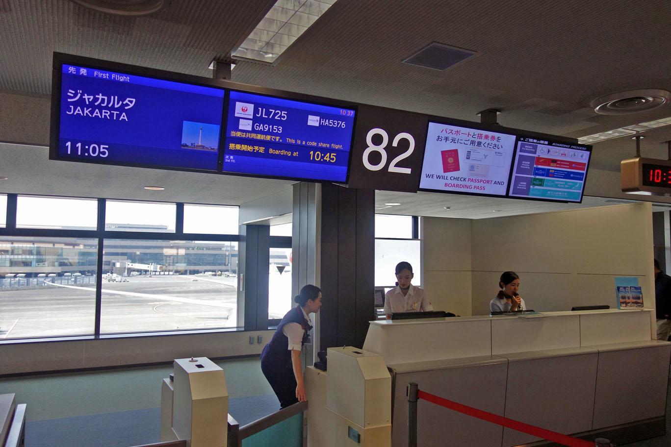 Обзор: JAL, бизнес-класс (789), Токио – Джакарта