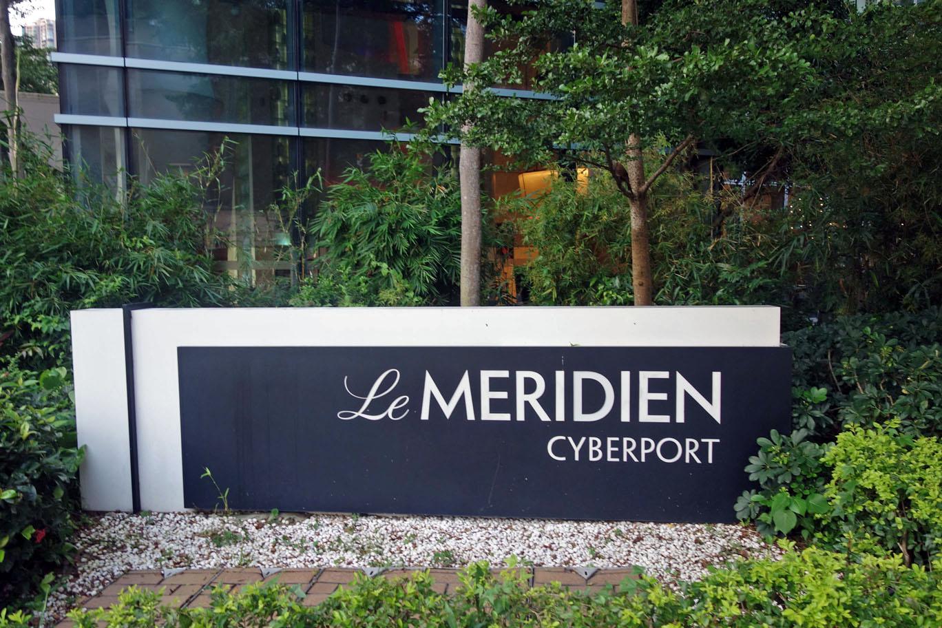 Обзор: Le Meridien Cyberport, Гонконг