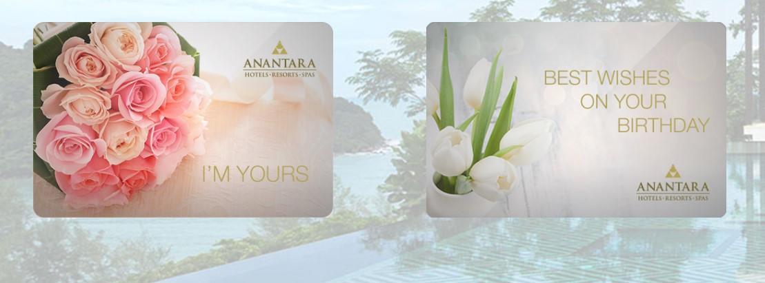 Подарочные карты Anantara с бонусом 30%
