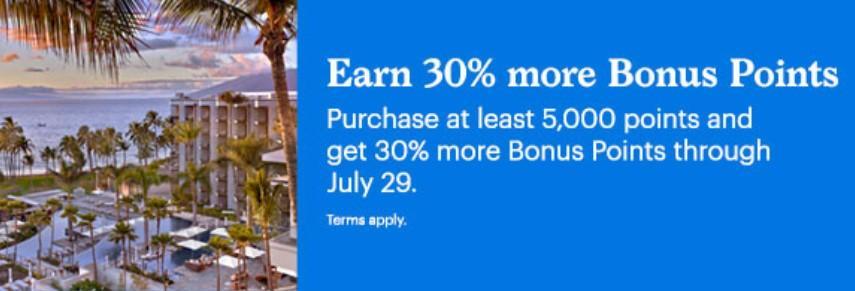 Распродажа баллов Hyatt с бонусом 30%