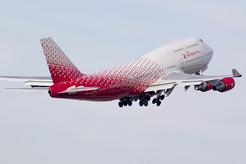 """Хм: """"Россия"""" заберет Boeing 747-400 у British Airways"""