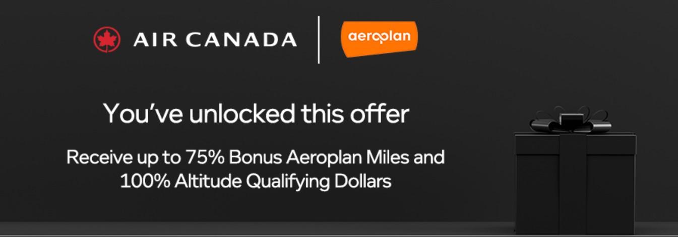 Распродажа миль Air Canada Aeroplan
